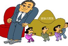 【漫评】茅台窝案背后,家族式腐败浮出水面