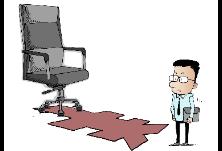 【漫评】实习机会不能变成一门生意