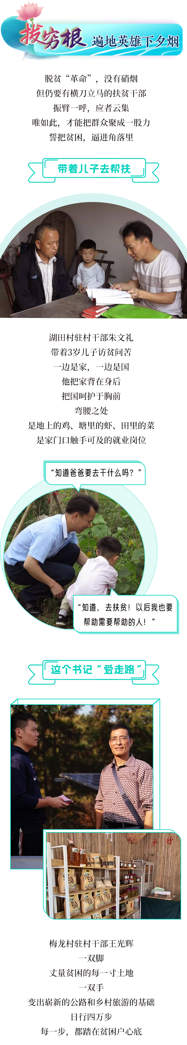 湘潭長圖第二部分_03.jpg