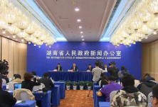 湖南春季乡村文旅节4月28日在安化县开幕