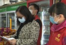 湖南社区工作者:抓细抓实疫情防控工作 用心用情为群众服务