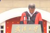 视频 | 毕业典礼上,武汉大学在场师生全体起立默哀