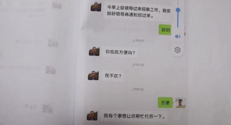 """警惕电信诈骗 广西:警方破获""""假冒领导""""电信诈骗案"""