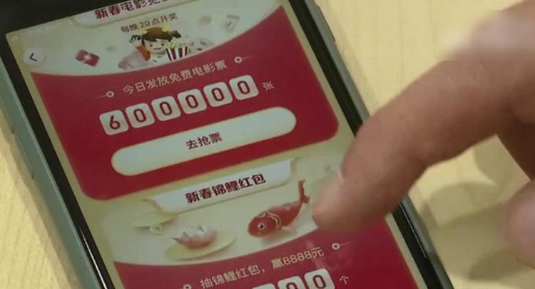 """""""红包大战""""升级 三大平台斥资均超20亿元"""