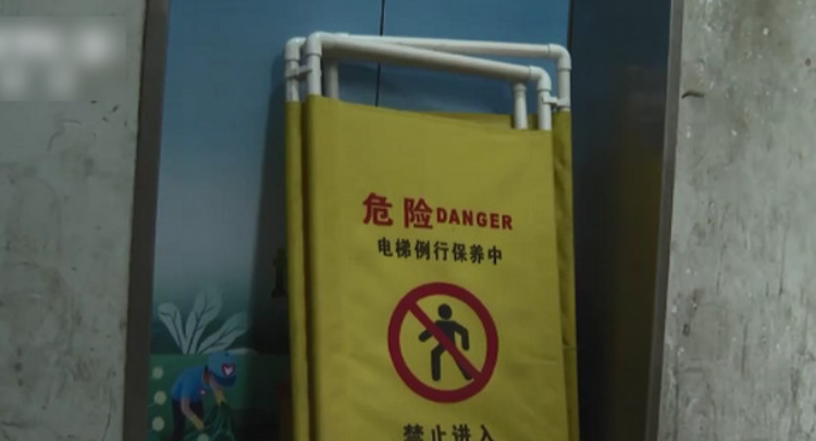关注电梯安全 福建福州:13岁男孩被困电梯自救失败坠亡 警方介入调查