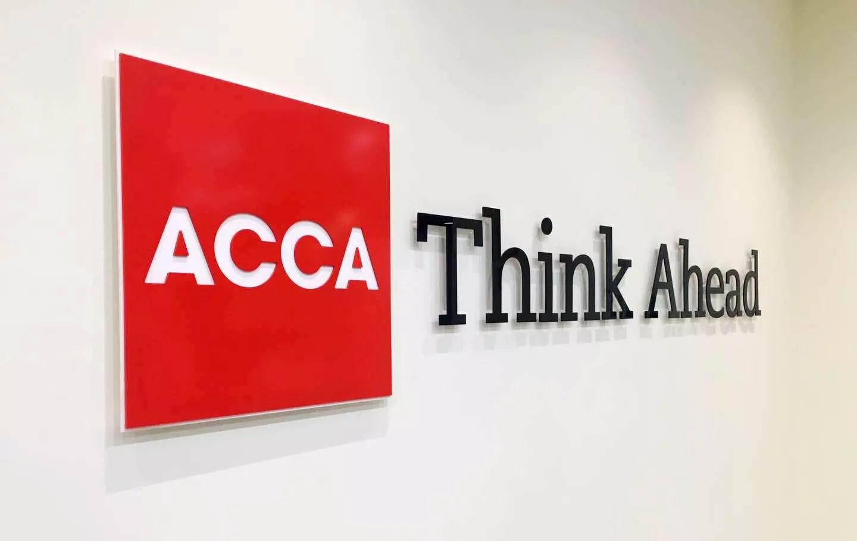 湖南工业大学学子获ACCA全球统考中国内地单科第一