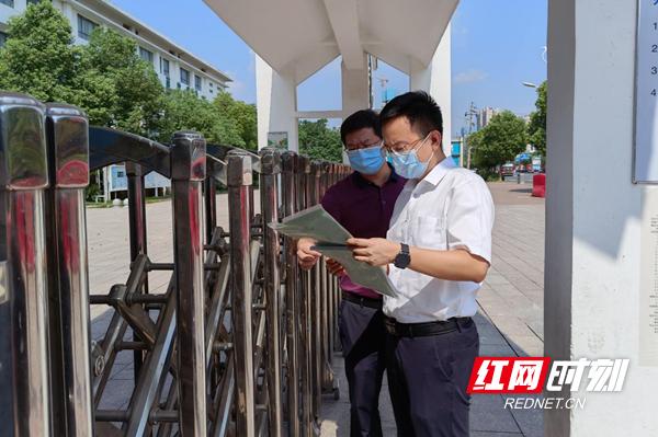 天元区教育局党委部署教育系统疫情防控工作