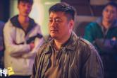 """《别叫我酒神2》今日上线,""""酒神""""遇上美人计,宋晓峰爆笑演绎憨式纯情"""