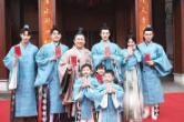 新国学喜剧《月落书院》开机 中国传统文化展新潮范儿