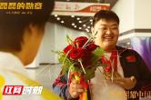 系列短剧《理想照耀中国》之《磊磊的勋章》今日播出 原型人物倾情出演