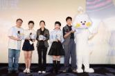 """第四届万达电影爆米花节正式开启,""""爆宝""""IP形象全新升级"""