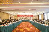 《理想照耀中国》研讨会在京举办 论百年理想精神与新时代的契合性