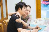 爱奇艺《恋恋剧中人》情感议题再升级 折射Z世代独特爱情观
