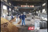 """湖南衡阳:减税出实招 企业吃下""""定心丸"""""""