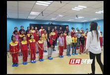 """湖南祁东:大山里有个童声合唱团 四千个孩子一个""""家"""""""