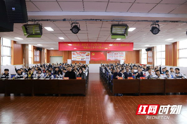 """""""xuedangshi、qiangxinnian、gendangzou""""xuexijiaoyu暨""""2035,nizainali—yanchengyouwo""""qingshaonianzhutiduihuahuodongheyingzhao.jpg"""