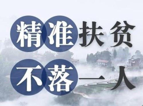 衡阳市交通运输局:确保祁东清华山村饮水工程早日建成