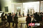 衡南县:屋场恳谈会,谈出乡村平安和谐