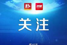 """党员教育""""活""""起来 邮储银行衡阳市分行举办微党课大赛"""