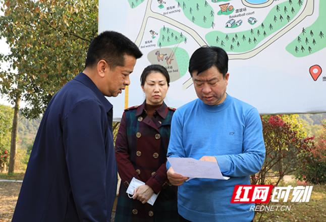 雁峰:抢抓发展机遇 全力打造省级乡村振兴引领区