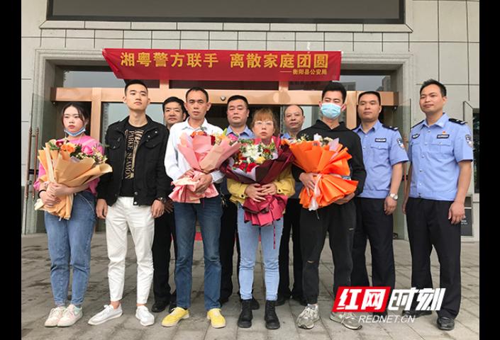 衡阳县:失散24年的一家人今天团圆了