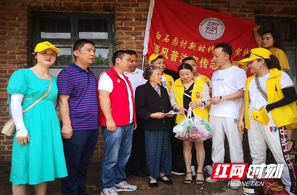 衡阳县司法局:粽叶飘香迎端午 乡村振兴惠民生