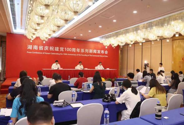 湖南发布会·民政人社① 稳就业、农民工工作被国务院点赞