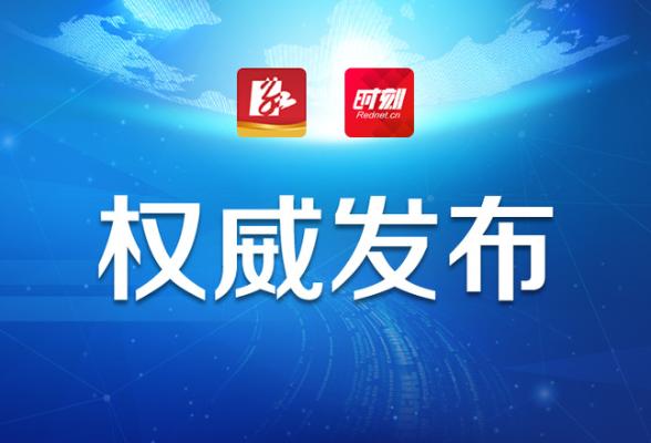 中国人民政治协商会议永州市第五届委员会第五次会议关于常务委员会工作报告的决议