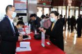 视频 | 政协委员报到!益阳进入两会时间