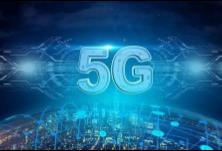 益阳5G加速发展 数字经济动力更足