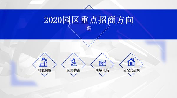 微信图片_20200928152600_副本.png