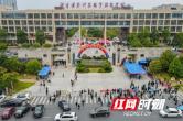 你好新同学!湖南铁科职院迎来3577名2021级新生