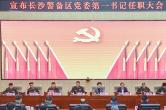 吴桂英任长沙警备区党委第一书记