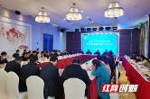 """打造知识产权保护高地,2021长沙""""犇""""起来"""