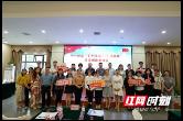 """14名选手同台竞技 党史学习教育""""活""""起来"""