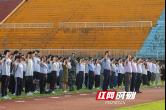 面向朝阳和国旗,长沙学院5000余师生对祖国宣誓