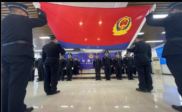 怀化铁路乘警人民警察节宣誓立志