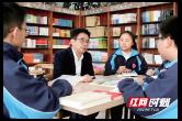 """专访永州市李达中学校长黄建华:人生美好处,自有""""方法论"""""""