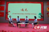 首届魅力教育论坛举行:生命教育新探索