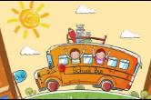 湖南上半年增加公办园学位15.3万个