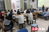 湖南工业职业技术学院刘魁:以爱遇爱,静待花开
