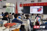 永州:线上心理课程为新高考减压