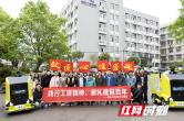 """学党史办实事  湘潭大学有个""""小黄牛""""车队"""