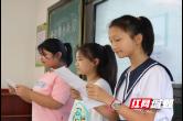 乡村少年诵读中国梦
