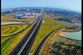宁韶高速公路进展如何了?快来看看这个视频