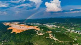 快看!湘西机场出现双彩虹!