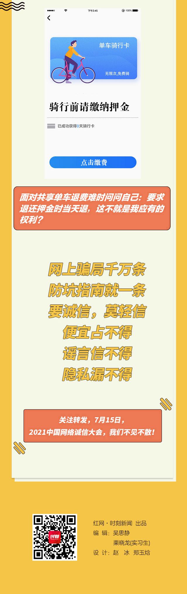 改_05(3).jpg