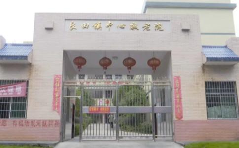 郴州苏仙区:优化多元服务供给 打造幸福养老样板
