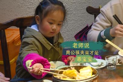 """视频丨郴州苏仙区:""""公筷公勺""""成为就餐新风尚"""