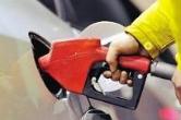 油价今晚上涨,一箱多花3.5元